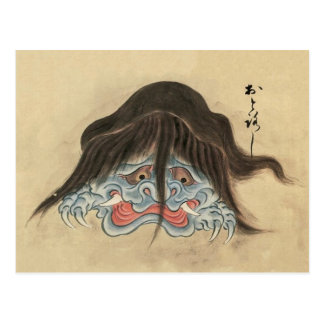 Otoroshi (Sawaki Scroll) Postcard