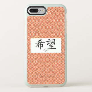 Otterbox Apple iPhone 8/7 plus Symmetry w/ kanji