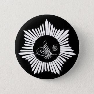 Ottoman Empire Tughra Arm 6 Cm Round Badge