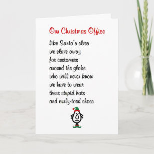 our christmas office a funny christmas poem holiday card - Funny Christmas Poem