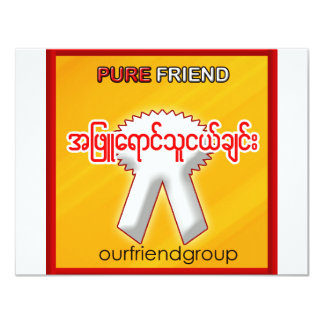 OUR FRIND GROUP 11 CM X 14 CM INVITATION CARD