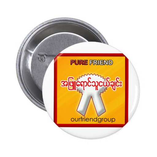 OUR FRIND GROUP PINBACK BUTTONS