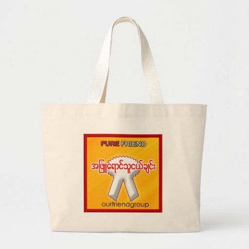 OUR FRIND GROUP CANVAS BAGS