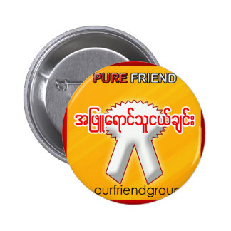 OUR FRIND GROUP BUTTONS