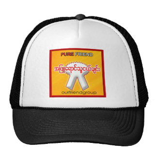 OUR FRIND GROUP CAP