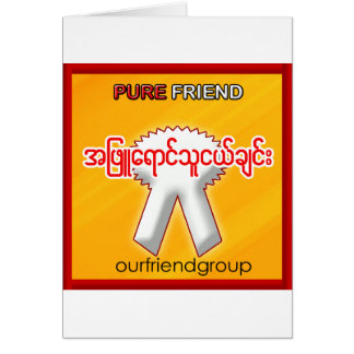OUR FRIND GROUP CARDS