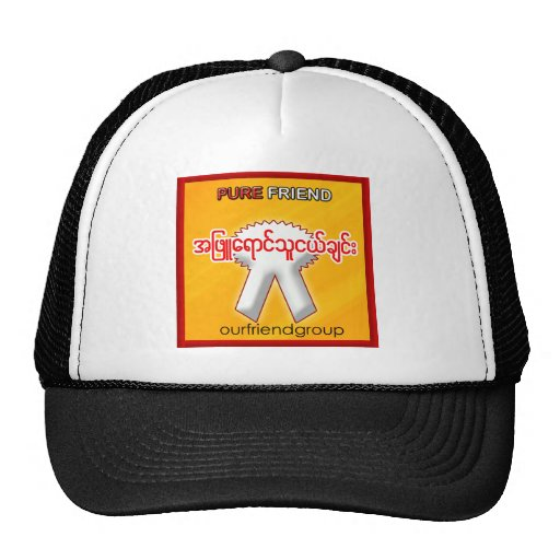 OUR FRIND GROUP MESH HATS
