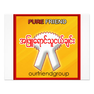 OUR FRIND GROUP CUSTOM ANNOUNCEMENT