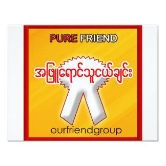 OUR FRIND GROUP 11 CM X 14 CM INVITATION CARD