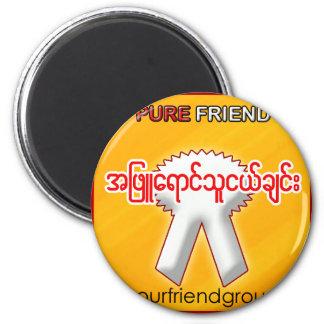 OUR FRIND GROUP FRIDGE MAGNETS