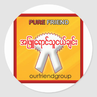 OUR FRIND GROUP ROUND STICKER