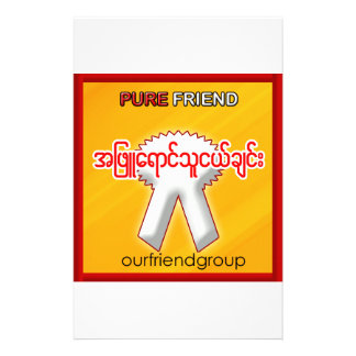 OUR FRIND GROUP CUSTOM STATIONERY