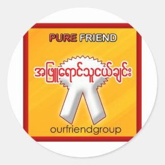 OUR FRIND GROUP ROUND STICKER