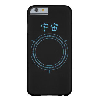 Outer space barely there iPhone 6 case