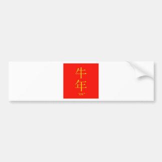"""Ox"" Chinese astrology symbol Bumper Sticker"