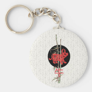 Ox (chinese zodiac) key ring