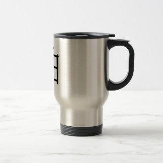 pāi - 拍 (photograph) stainless steel travel mug