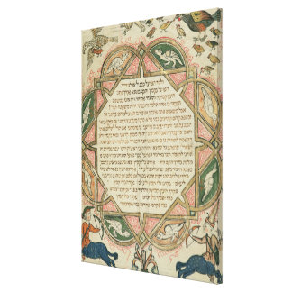 Page from a Hebrew Bible depicting Canvas Print