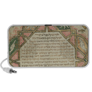Page from a Hebrew Bible depicting Mini Speakers