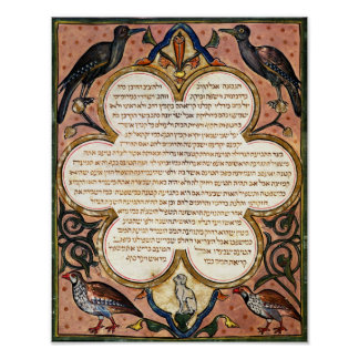 Page from a Hebrew Bible with birds, 1299 Posters