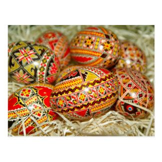 Painted Romanian Easter Eggs Postcard