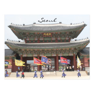 palace seoul post cards