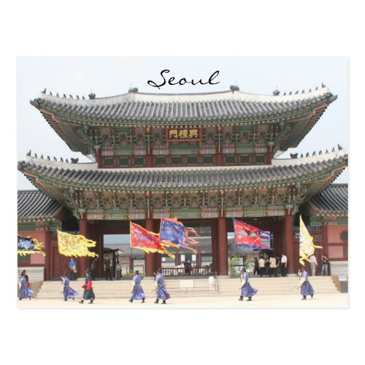 palace seoul postcards