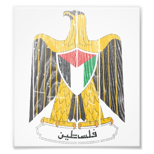 Palestine Coat Of Arms Photograph