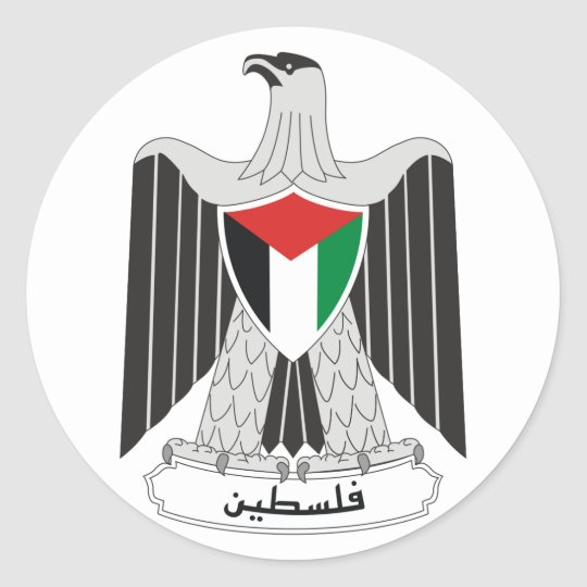 Palestine Coat of Arms Sticker