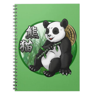 Panda & Bamboo Photo Notebook (80 Pages B&W)