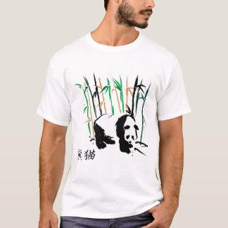 panda bear in bamboo design T-Shirt