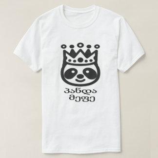 Panda with a crown and Georgian text პანდა მეფე T-Shirt