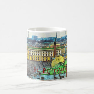 Panorama of the Palace Square  of St. Petersburg Coffee Mug