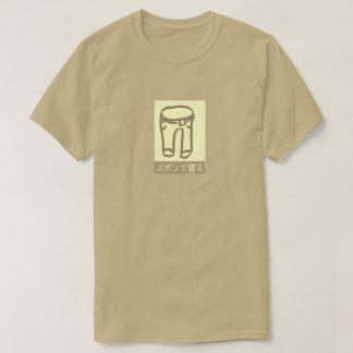Pants Japanese Logo Shirt Beige