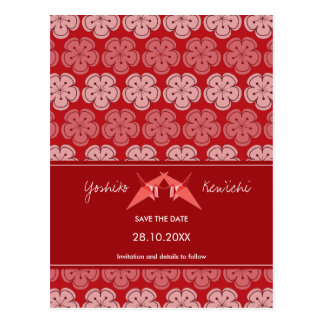 Paper Cranes Cherry Blossoms Sakura Save The Date Postcard