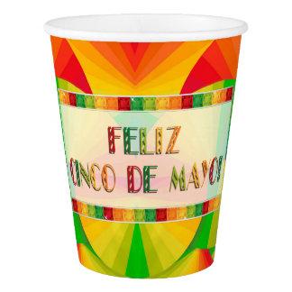 Paper Cups - Citrus Fans - Feliz Cinco de Mayo