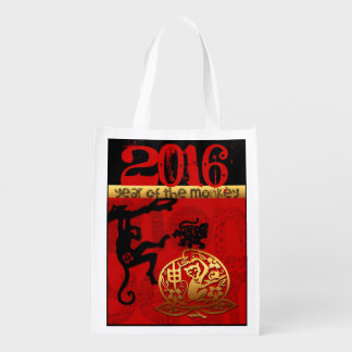 Paper Cutting  Chinese New Year of The Monkey 2016