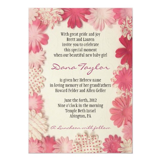 Paper Flowers Jewish Baby Naming Invitation Hebrew