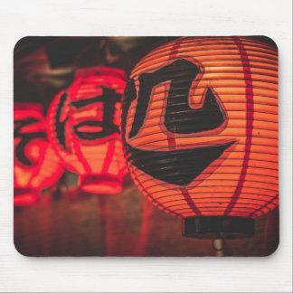 Paper Lantern Mouse pad