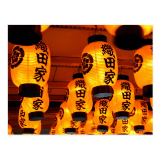 Paper Lanterns of Bansho-ji Temple, Nagoya, Japan Postcard