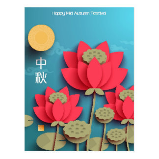 Paper Lotus. Main: Mid Autumn Festival 2 Postcard