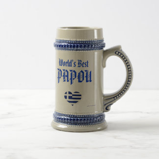 Papou Stein - World's Best Papou (greek - grandpa) Beer Steins