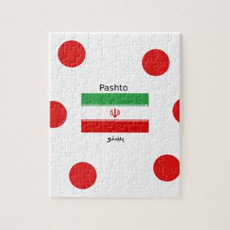 Pashto Language And Iran Flag Design Jigsaw Puzzle