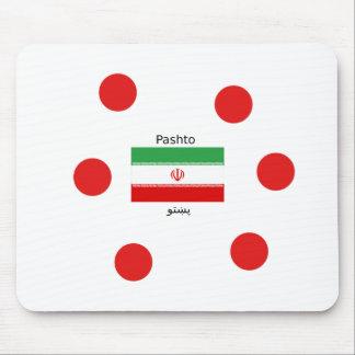 Pashto Language And Iran Flag Design Mouse Pad