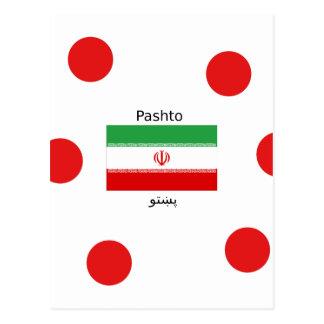 Pashto Language And Iran Flag Design Postcard