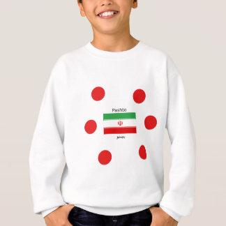 Pashto Language And Iran Flag Design Sweatshirt