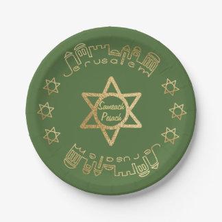 "Passover Paper Plate ""Gold Jerusalem Star"" Pattern"