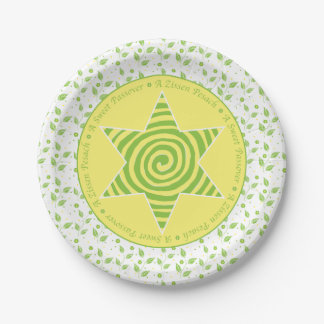 "Passover Paper Plate ""Green/Yellow Leaves Design"""
