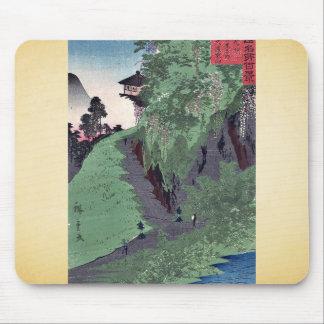 Path to Zenkoji Temple by Utagawa,Hiroshige Mouse Pads