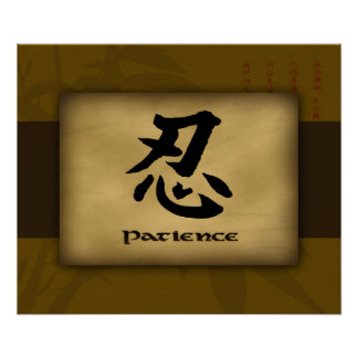 Patience Chinese Poster